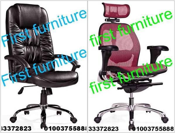 ألون متعددة لكراسي المكتب الجلد _ و الشبك ، اثاثات مكتبية كراسي ومكاتب
