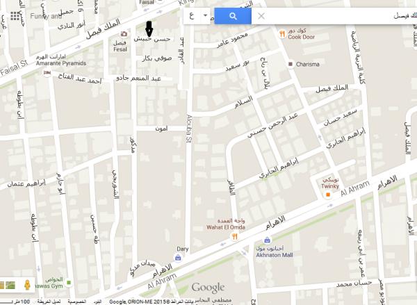 شقة للبيع شارع مدكور بين فيصل والهرم