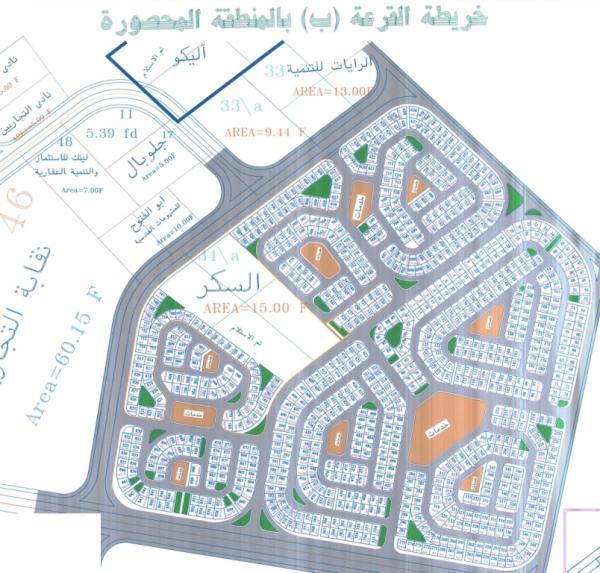 قطعة ارض مميزة بالمحصورة ب 445م