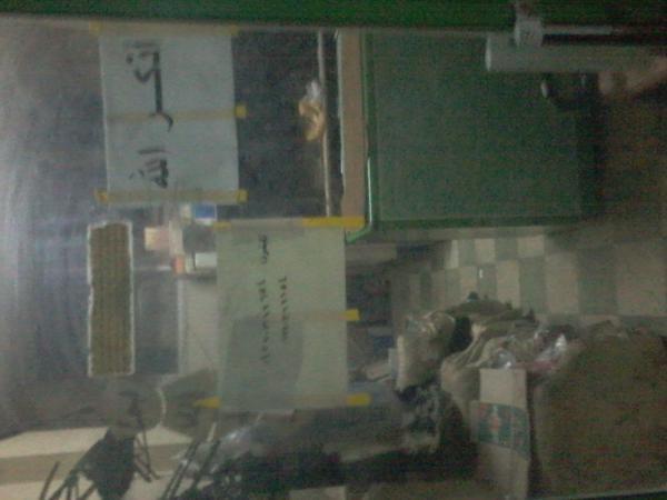 محل متشطب بشارع فيصل الرئيسي