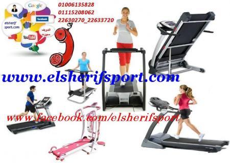 مشاية كهربائية treadmill للبيع