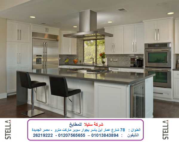 اسعار مطابخ اكريليك - شركات مطابخ خشب ( للاتصال 01013843894)