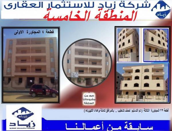 فرصه بأقل مقدم وأطول فترة سداد بأرقي أحياء مدينة الشروق لفتره محدوده