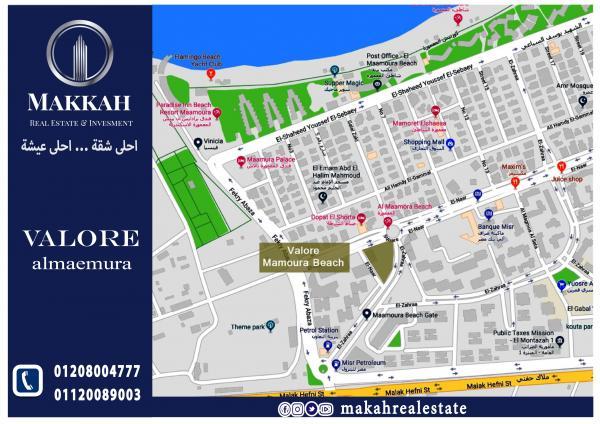 امتلك #شقة143م بارقى مناطق الاسكندرية بمشروع#فالوري_المعمورة الشاطيء