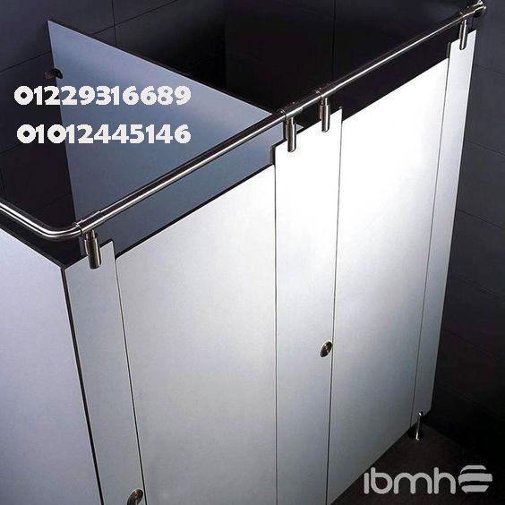 حمامات HPL للكومباكت م/ كمال نادر