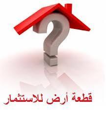 فرصه استثماريه مميزه جدا في احسن موقع بشارع الهرم